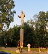 Pomnik Jezusa Króla w Ustroniu