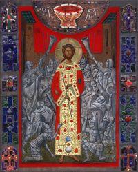 Ikona Chrystusa Króla